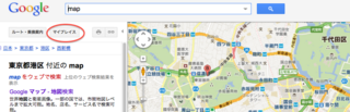 googlemap_myplace.png