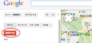 googlemap_createmap.png