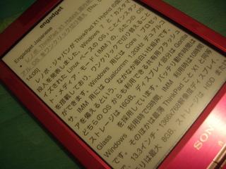 日本語epub表示